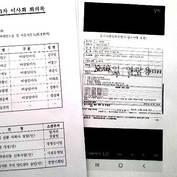 [단독] 강원랜드 '깜깜이 고용목적' 자회사 설립 의혹