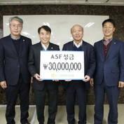 도드람양돈농협, 대한한돈협회에 ASF 성금 3000만원 전달