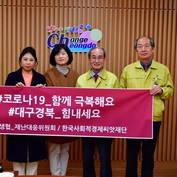 아이쿱생협, 대구·경북에 1000만원 상당 대체식 긴급지원