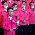 미래통합당·한국당