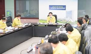이용섭 시장, 국무총리 주재 코로나19 대응 중대본 영상회의 참석