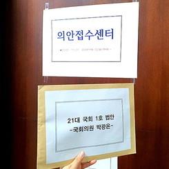 [포토] 박광온