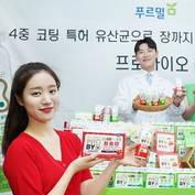 [오늘 뭐 먹지] 오리온·풀무원식품·푸르밀 외