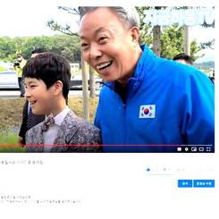 하동군 유튜브 채널 '지금하동TV' 인기몰이