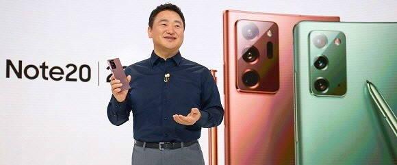 '온라인 언팩'서 베일 벗은 갤럭시 5형제