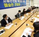 12월부터 예술인 고용보험 적용…'7만여명 수혜'
