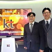 [IT Works] LG전자·삼성전자·SK텔레콤·KT·과기정통부