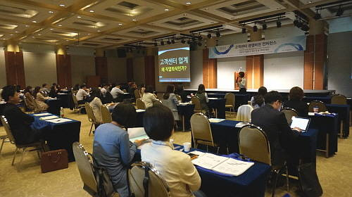 윌토피아는 오는 18일 서울 왕십리에서 '미생, 그린라이트를 켜라'를 주제로 컨택센터 컨퍼런스를 진행한다. 사진은 지난해 개최됐던 '2014 고객센터 경영비전 컨퍼런스' 장면. ⓒ 윌토피아