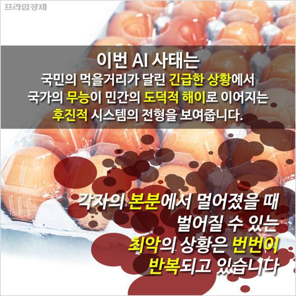 [카드뉴스] SPC 사재기 부른 '계…