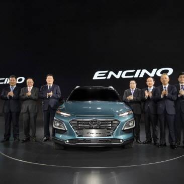 현대차, 중국형 코나 '엔시노' 광저우모터쇼 최초 공개