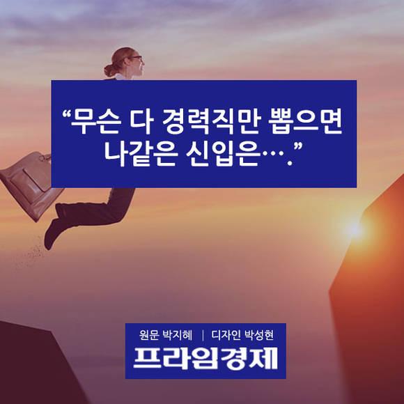 [카드뉴스]