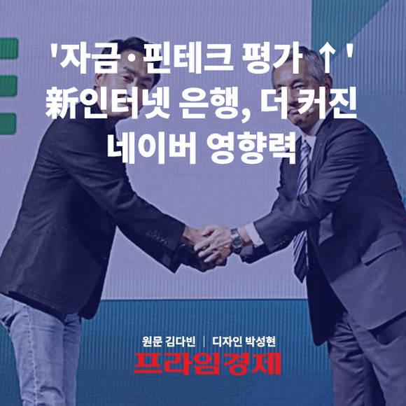 [카드뉴스] '자금·핀테크 평가 ↑…