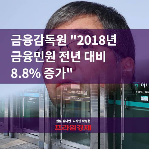 [카드뉴스] 금융감독원