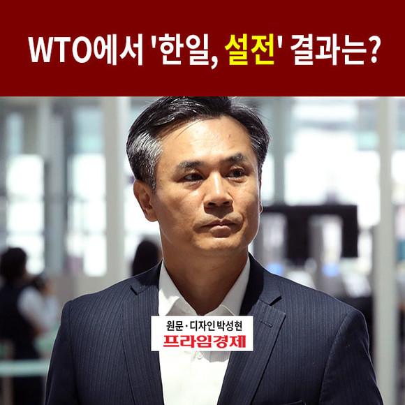 [카드뉴스] WTO에서 '한일, 설전…