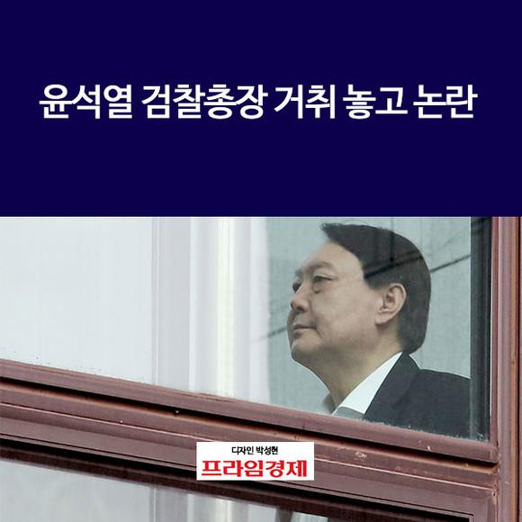 [카드뉴스] 윤석열 검찰총장 거취…