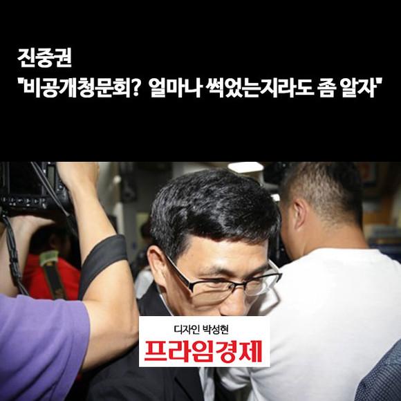 [카드뉴스] 진중권