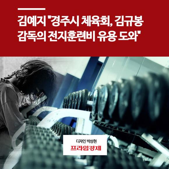 [카드뉴스] 김예지