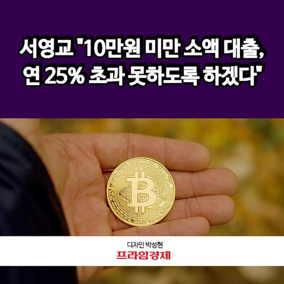 [카드뉴스] 서영교