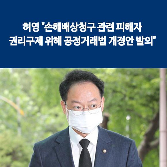 [카드뉴스] 허영