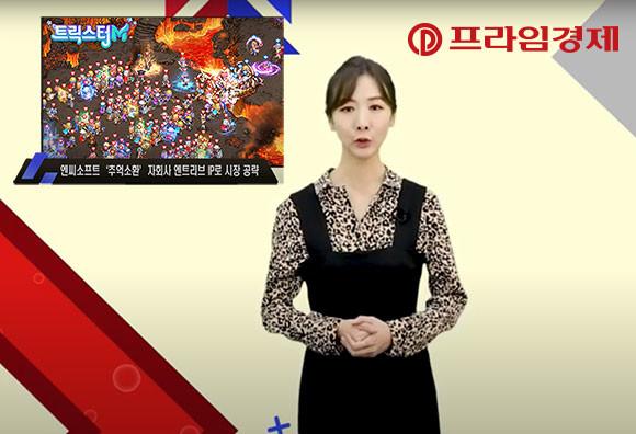 [AI뉴스룸] '추억 소환' 준비 끝…'뉴트로 게임' 뜬다