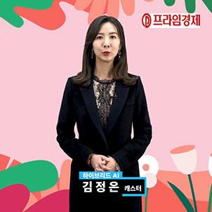 [AI뉴스룸] 최기영 과기부 장관