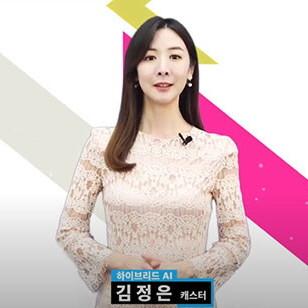 [AI뉴스룸] 임영웅·영탁·장민호·이찬원 '미스터트롯' 열풍