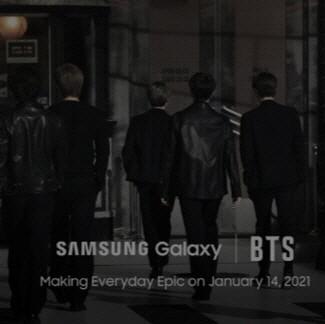 [카드뉴스] 삼성 갤럭시 S21 언팩…