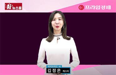 [AI뉴스룸] 이재용 부회장 구속, 한국 경제 '먹구름'