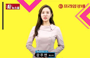 [AI뉴스룸] 한국타이어, 600마력 아우디 'RS Q8'에 초고성능 타이어 공급